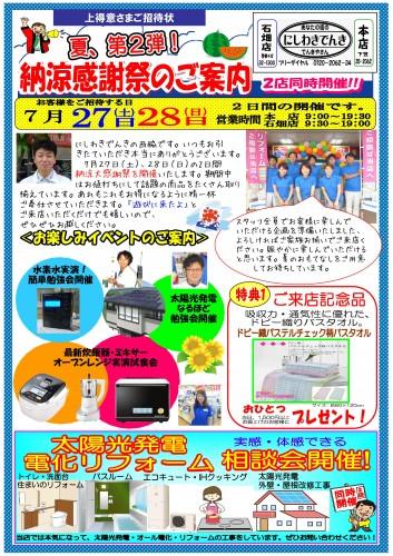 201307-001-353x500