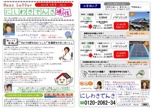 2013vol15001-500x353