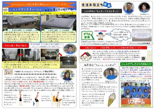 news20140809-2-e1410440722980-500x353